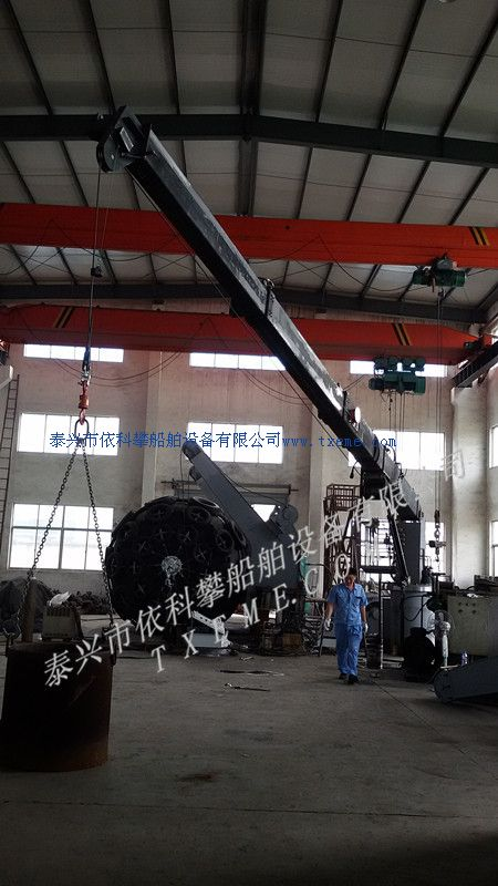 1T12M Hydraulic telescopic crane